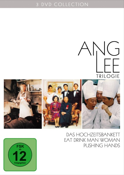 Ang Lee Collection (3 DVDs)