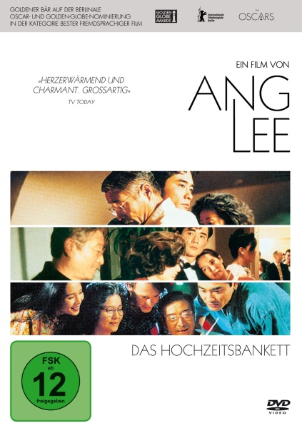 Das Hochzeitsbankett (DVD)