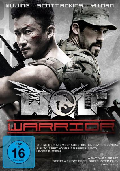 Wolf Warrior (DVD)