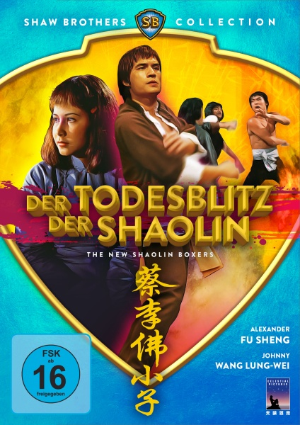 Der Todesblitz der Shaolin (Shaw Brothers Collection) (DVD)