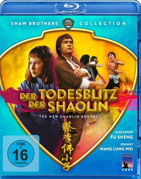 Der Todesblitz der Shaolin (Shaw Brothers Collection) (Blu-ray)