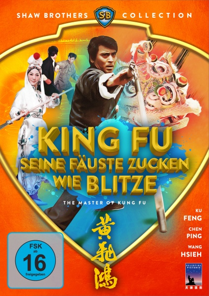 King Fu - Seine Fäuste zucken wie Blitze (Shaw Brothers Collection) (DVD)