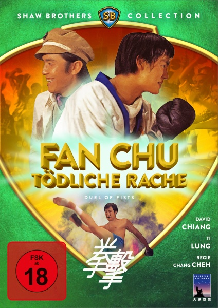 Fan Chu - Tödliche Rache - Duel Of Fists (Shaw Brothers Collection) (DVD)