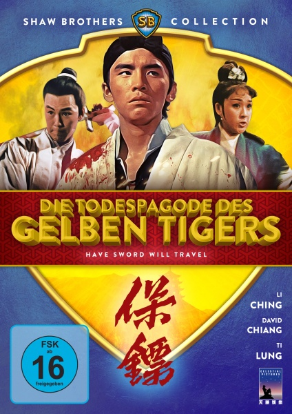 Todespagode des gelben Tigers - Have Sword Will Travel (Shaw Brothers Collection) (DVD)