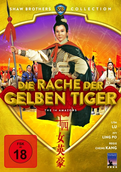 Die Rache der gelben Tiger (Shaw Brothers Collection) (DVD)