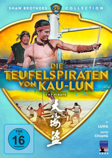 Die Teufelspiraten von Kau-Lun - The Pirate (Shaw Brothers Collection) (DVD)
