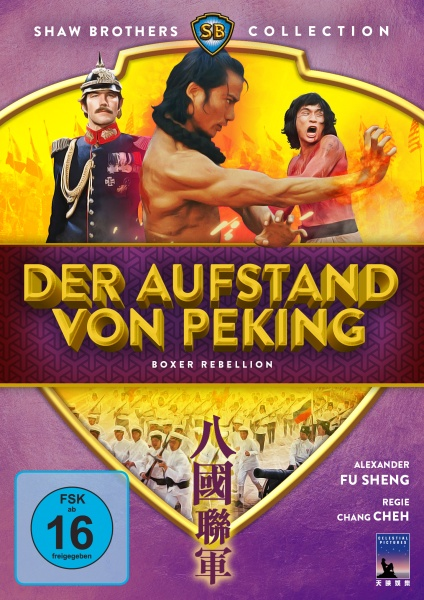 Der Aufstand von Peking - Boxer Rebellion (Shaw Brothers Collection) (DVD)