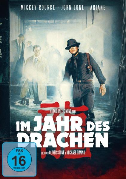 Im Jahr des Drachen (DVD)