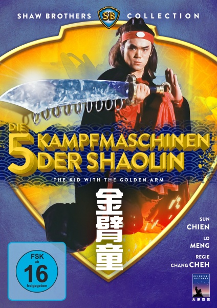 Die 5 Kampfmaschinen der Shaolin - The Kid With The Golden Arm (Shaw Brothers Collection) (DVD)