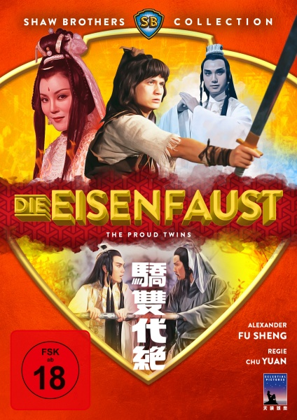 Die Eisenfaust (Shaw Brothers Collection) (DVD)
