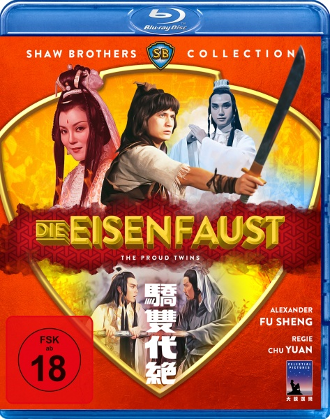 Die Eisenfaust (Shaw Brothers Collection) (Blu-ray)
