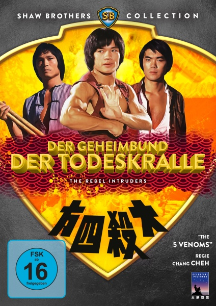 Der Geheimbund der Todeskralle (Shaw Brothers Collection) (DVD)
