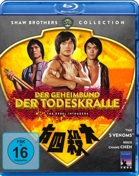 Der Geheimbund der Todeskralle (Shaw Brothers Collection) (Blu-ray)