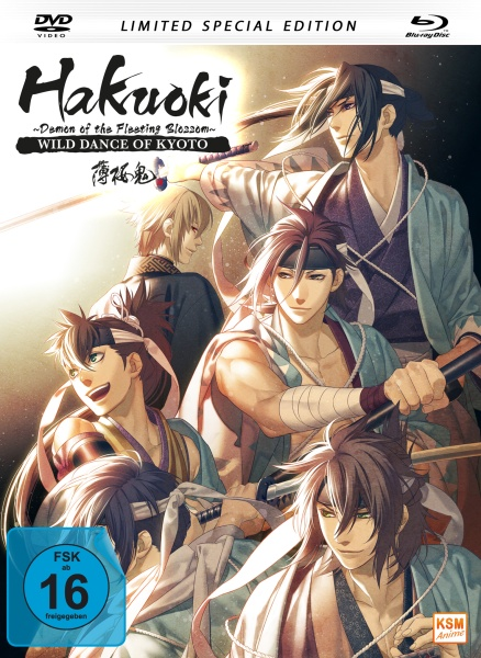 Hakuoki - Demon of the Fleeting Blossom - Wild Dance of Kyoto The Movie 1 - Limited Edition (Blu-ray+DVD)