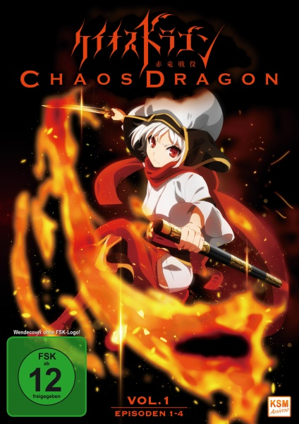 Chaos Dragon - Episode 01-04 (DVD)