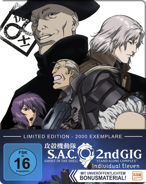 Ghost in the Shell - Stand Alone Complex Individual Eleven (Blu-ray)