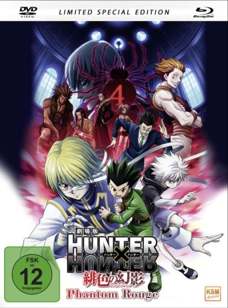 HUNTERxHUNTER - Phantom Rouge The Movie 1 - Special Edition (Blu-ray+DVD)