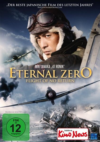 Eternal Zero - Flight Of No Return (DVD)