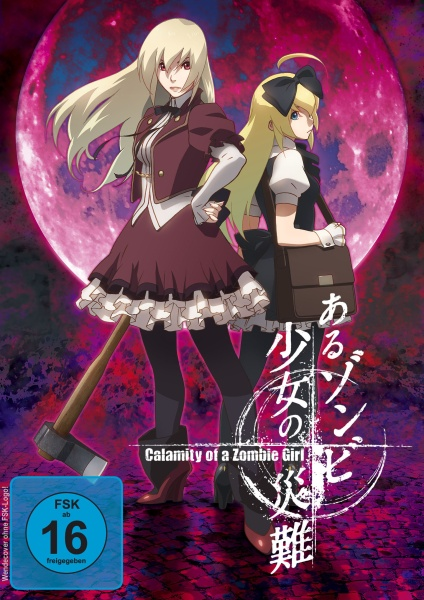 Calamity of a Zombie Girl (DVD)