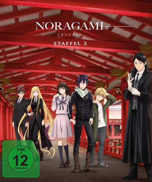 Noragami - Aragoto - Staffel 2 (Folge 01-13) (2 Blu-rays)