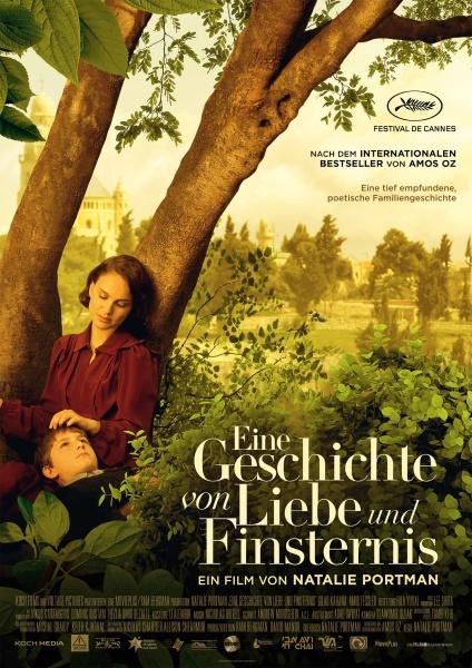 Eine Geschichte von Liebe und Finsternis (Cinema)