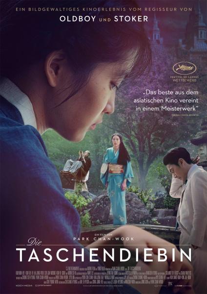 Die Taschendiebin (Cinema)