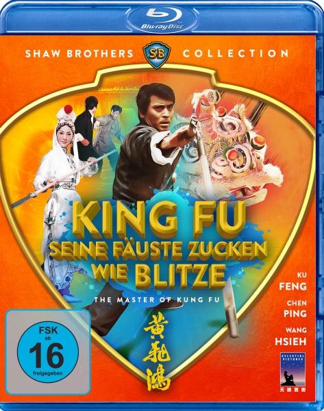 King Fu - Seine Fäuste zucken wie Blitze (Shaw Brothers Collection) (Blu-ray)