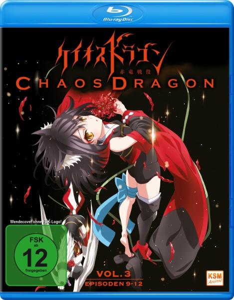 Chaos Dragon - Episode 09-12 (Blu-ray)