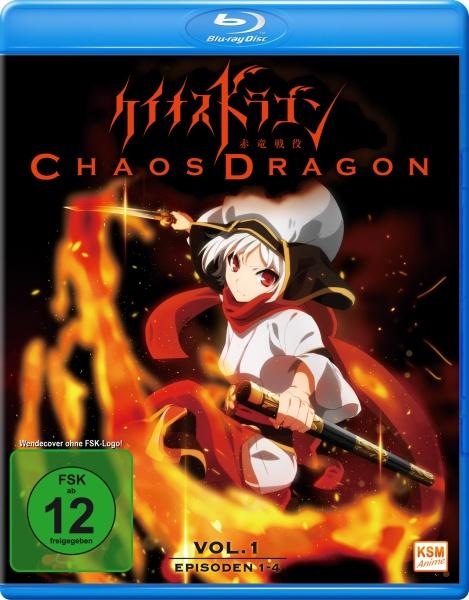 Chaos Dragon - Episode 01-04 (Blu-ray)