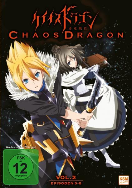 Chaos Dragon - Episode 05-08 (DVD)