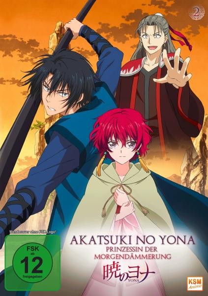 Akatsuki no Yona - Prinzessin der Morgendämmerung - Volume 2: Episode 06-10 (DVD)
