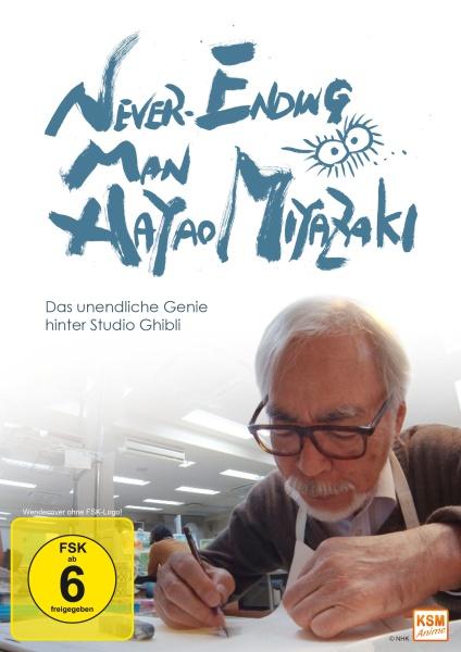 Never Ending Man - Hayao Miyazaki (DVD)