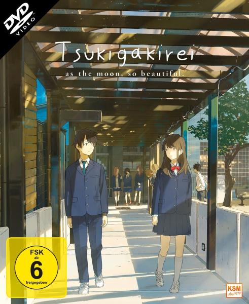 Tsuki Ga Kirei - Gesamtedition Episode 01-12+6.5 (3 DVDs)