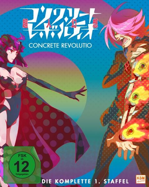Concrete Revolutio - Staffel 1 - Gesamtedition (Folge 01-13) (2 Blu-rays)
