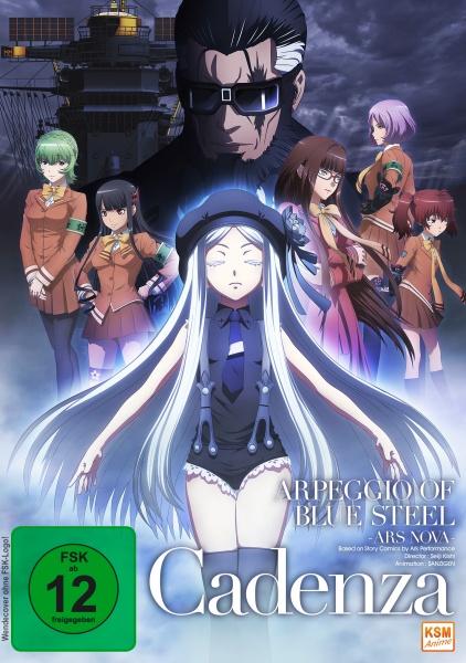 Arpeggio of Blue Steel Ars Nova - Cadenza (DVD)