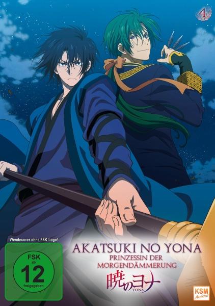 Akatsuki no Yona - Prinzessin der Morgendämmerung - Volume 4: Episode 16-20 (DVD)