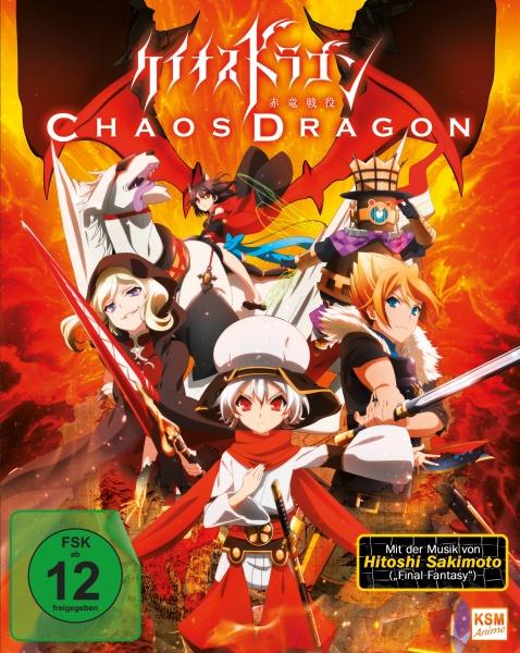 Chaos Dragon - Gesamtedition - Episode 01-12 (3 Blu-rays)