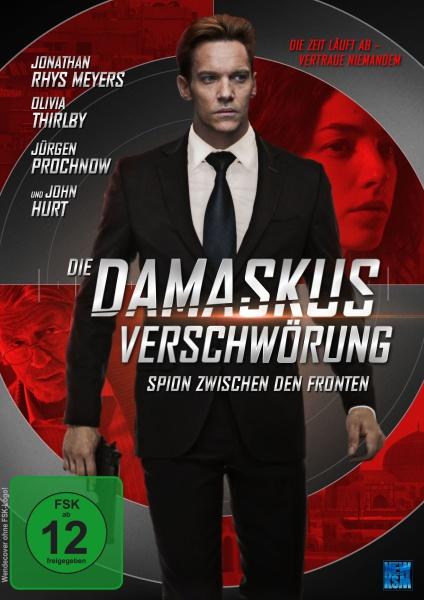 Die Damaskus Verschwörung - Spion zwischen den Fronten (DVD)